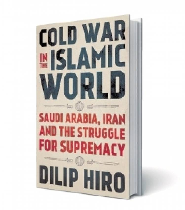 Cold War in the Islamic World