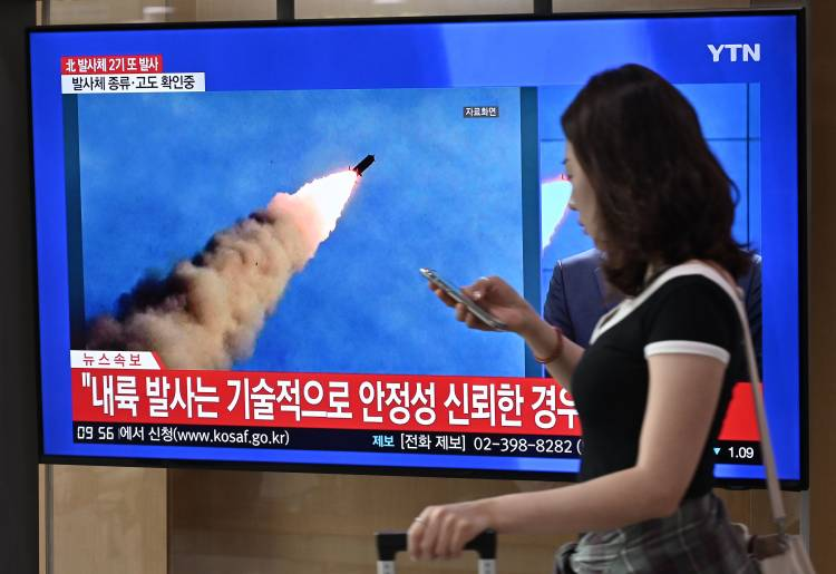 Strengthening sea-based nuclear deterrence